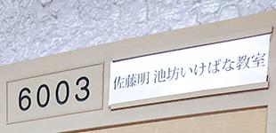 玄関の名札